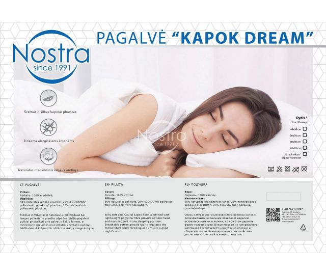 Поду́шка KAPOK DREAM