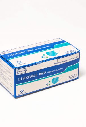 Vienreizlietojamā 3-s slāņu sejas aizsargmaska, 50 gab DISPOSABLE-BLUE