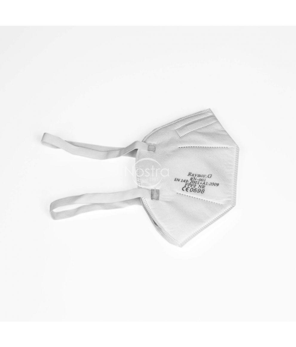 Oдноразовые маски FFP2, 20 шт